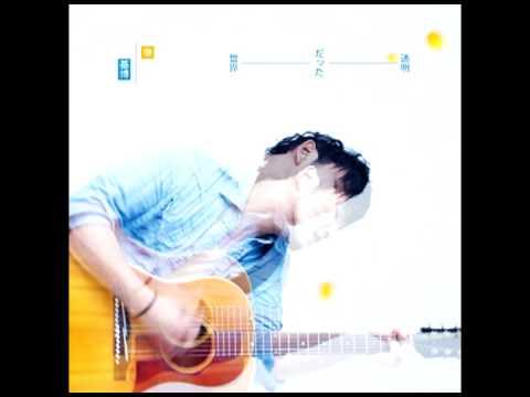 Toumei Datta Sekai + Single Download