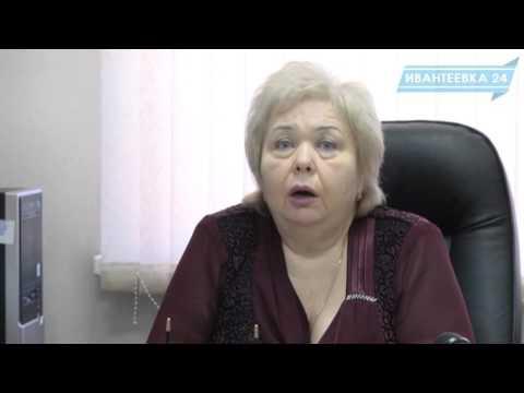 Уфмс Пушкино, Фмс Московской области Пушкино, Оуфмс
