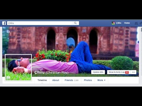 How to create cool facebook cover photo in photoshop