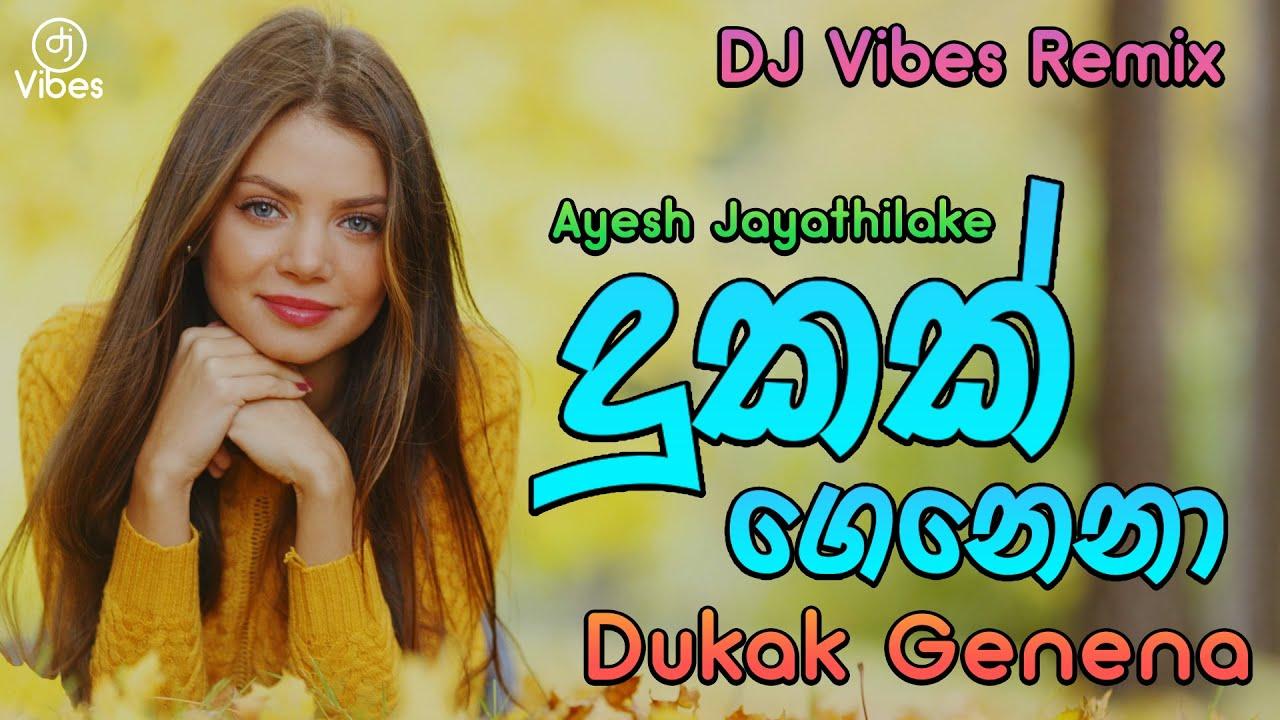 Download Dukak Genena (දුකක් ගෙනෙනා) - Ayesh Jayathilake | New Sinhala Songs 2020