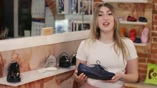 Комфортные демисезонные туфли для женщин Hegli от бренда Waldlaufer