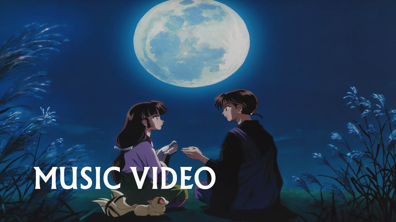【首部中翻】【4K⁶⁰】【320Kbps】Dream - 「 My Will 」☛ 犬夜叉 ( InuYasha ) - ED 1 【繁日文字幕】 - YouTube