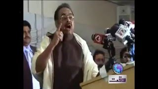 Altaf Hussain singing, dancing and giving Death Threat
