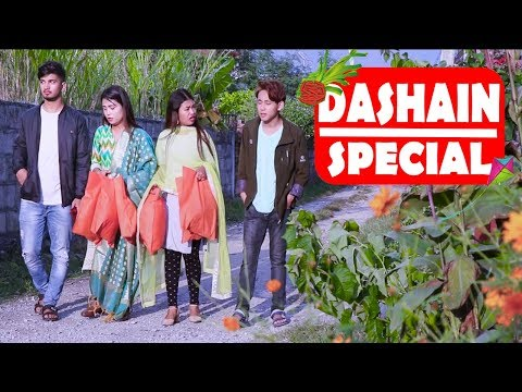 Dashain Shopping|Modern Love |Nepali Comedy Short Film|SNS Entertainment