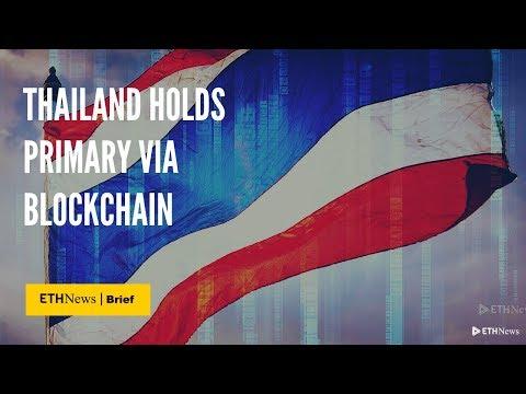 .泰國全球首創用區塊鏈選舉投票,台灣選舉進步在哪裡⋯⋯