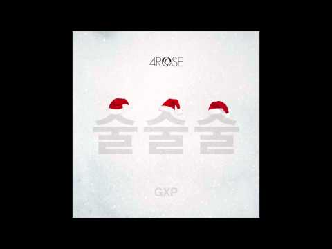 <술술술> 디지털 싱글 / 19 Dec, 2014