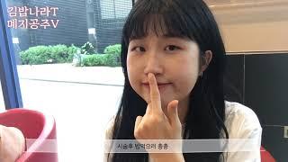 [내돈주고맞은]코필러 후기(feat.윤곽주사)