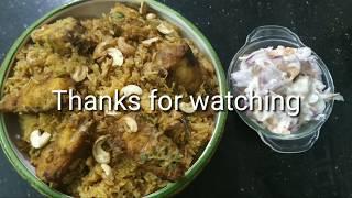 1 kg மீன் பிரியாணி செய்முறை/Fish biryani in ultimate taste