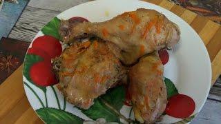 Самый вкусный рецепт Курицы. Курица на скорую руку