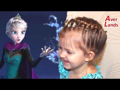 Причёска как у Королевы Эльзы на коронации #12