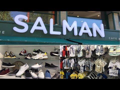 """Кафе """"Salman"""".Магазин детской одежды и кожаной обуви для взрослых."""