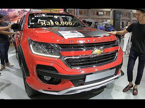 2020 Chevrolet Colorado Trailblazer Mid Price Suv Youtube