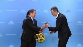 ВЕРТЕКС   лауреат Премии Правительства РФ 2017 г. в области качества