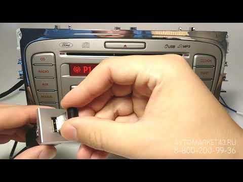 Магнитола 6000CD с USB и MP3