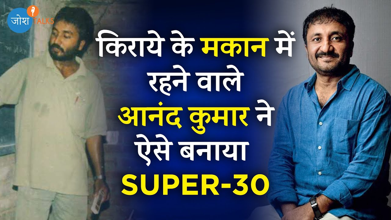 Download Super30-The Real Story सपनों को पूरा करने की सच्ची कहानी   Anand Kumar #JoshSuper5 Josh Talks Hindi