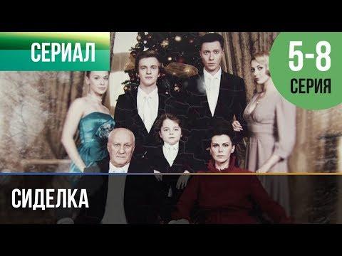 ▶️ Сиделка 5, 6, 7, 8 серия - Мелодрама | Фильмы и сериалы - Русские мелодрамы