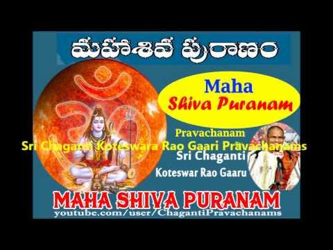 Shiva Puranam (Part-10 of 36) Pravachanam By Chaganti Koteswar rao Gaaru