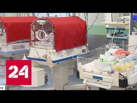 Спустя 3 месяца родившаяся недоношенной в Таиланде девочка вернулась на Родину - Россия 24