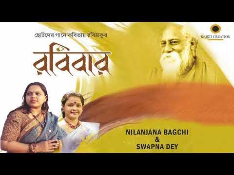 Robibaar(Nonstop Audio)   Bangla Songs   Rabindra Sangeet Collection   Bengali New Songs 2018