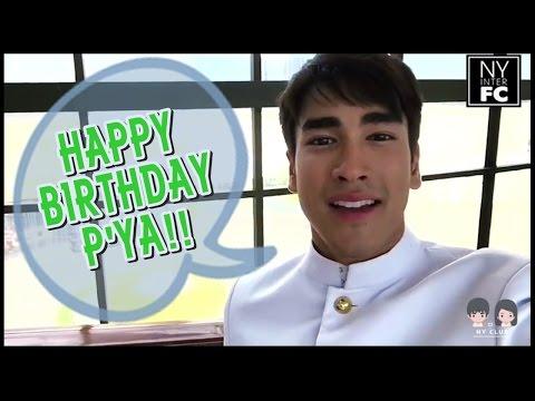 [ENG SUB] Nadech Wishes Yaya a Happy Birthday | NYCLUB_PANTIP