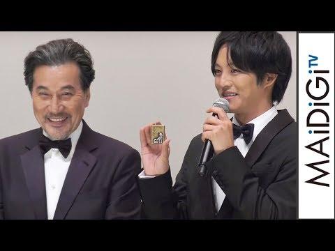 松坂桃李、役所広司と刑事役でバディー「宝物です」 映画「孤狼の血」完成披露試写会1