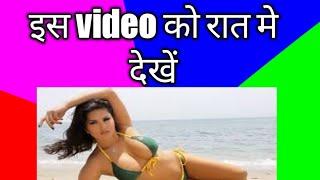 Download Video Sunny leone भक्ती  video MP3 3GP MP4