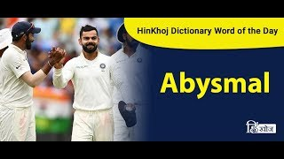 Meaning of Abysmal in Hindi - HinKhoj Dictionary