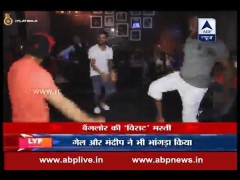 Virat Kohli, Chris Gayle dance to Bhangra beats