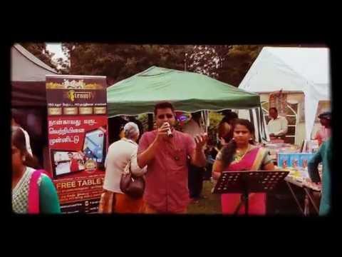 EALING AMMAN TEMPLE THER CEREMONY | SRS KARAOKE SPONSORED BY Chitram.TV Thx