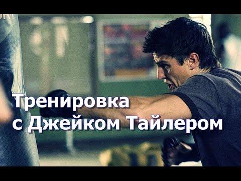 Никогда не сдавайся. Мотивация