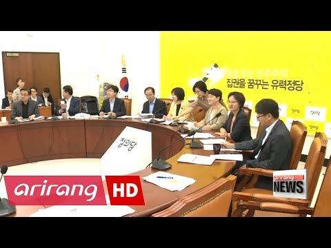 S. Korea's political parties condemn N. Korea's nuke test after all holding emergency meetings