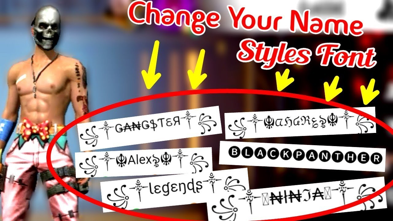 How To Change Free Fire Name Styles Font Ll How To Create Own Styles Name In Free Fire Ll Youtube Free fire is an immensely popular battle royale game, with millions of users worldwide. how to change free fire name styles font ll how to create own styles name in free fire ll