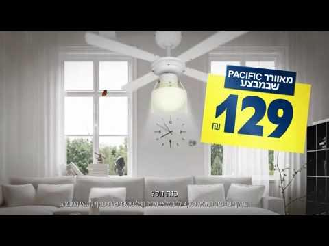 מעולה מחסני תאורה- מאוורר תקרה - YouTube EN-24