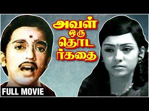 aval oru thodarkathai serial in tamil in polimer tv episode 500