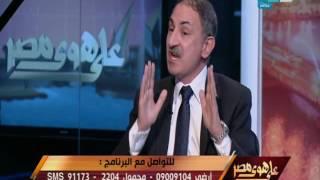 على هوى مصر | اللقاء الكامل حول حادث تفجير الكنيسة البطرسية وكشف كواليس جديدة لأول مرة