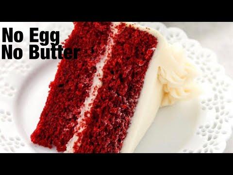 moist-red-velvet-cake-recipe-from-the-scratch-  -how-to-bake-red-velvet-cake