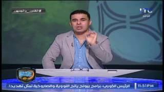 خالد الغندور يزف