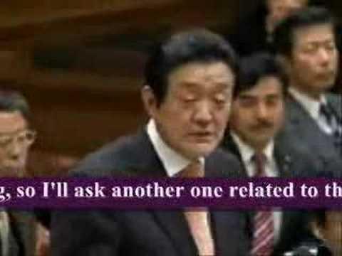 Councilor Fujita Questions 9/11 Part 1