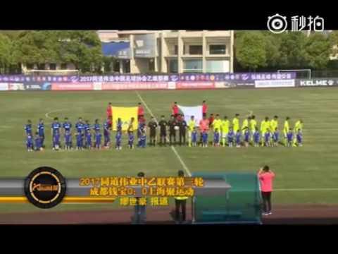 Shanghai Juju Sports 0-0 Chengdu Qianbao