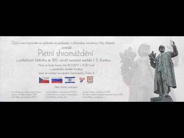 maršál Koněv pieta a protest 21.11.2017, nám. Interbrigád, Praha 6