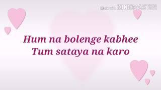 Dekho rutha na karo karaoke for female singers with male voice 🎤 🎤 🙏