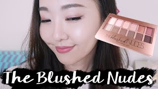 [AD] Maybelline小禮服12色眼影盤The Blushed Nudes 妝容分享