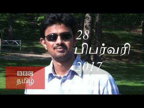 BBC Tamil TV News Bulletin 28/02/17...
