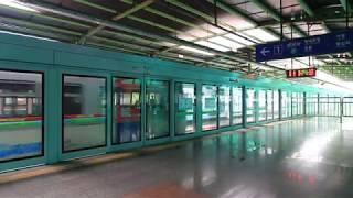 [FHD]구로차량사업소발 제천조차장행 5221열차 옥수역 발차