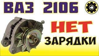 Ваз 2104 слабое напряжение от генератора