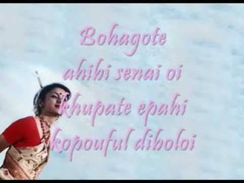 bohagote ahibi senai oi Assamese song lyrics
