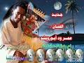 الليل وين Quot جديد الفنان عمر أحمد ود ابورويشد ت 0901412995 mp3