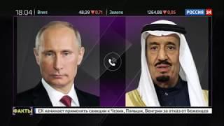 """""""Факты"""": """"Интервью с Путиным"""""""