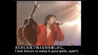 THE BLUE HEARTS 「ナビゲーター * NAVIGATOR」 (作詞・作曲) 甲本ヒ...