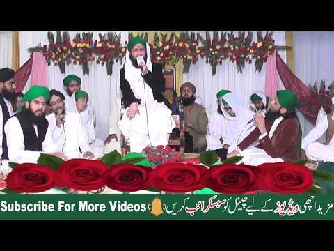 Asad Attari New Naat || Latest Kalam e Aala Hazrat imam Ahmad Raza Khan